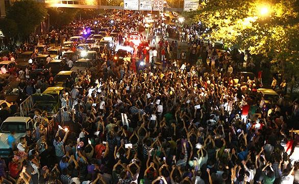 Rouhani Fans