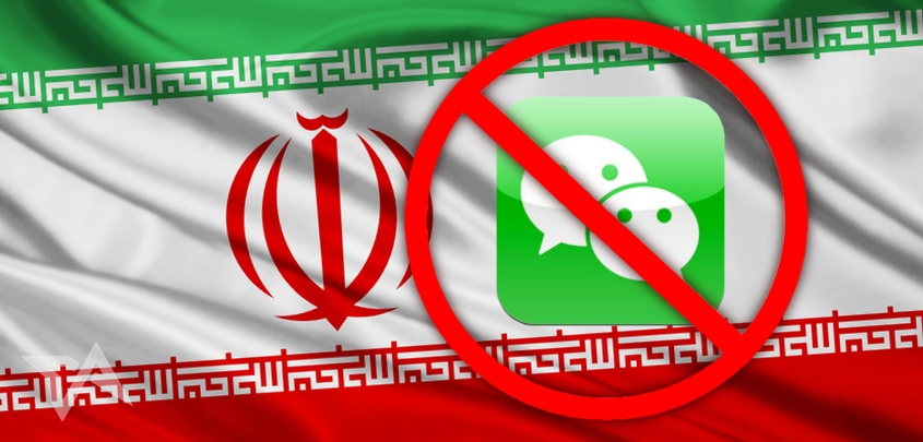 Iran requires social media data to be stored on country servers