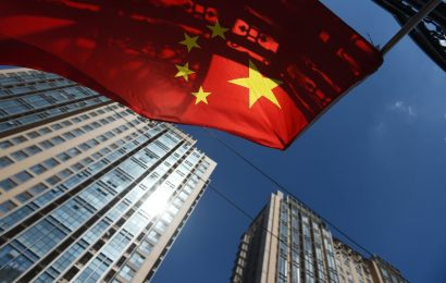 The World Economic Forum – Chinese economy is on the rise