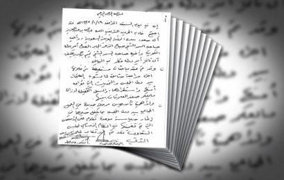 Qatar Crisis – Secret Documents Explain Everything