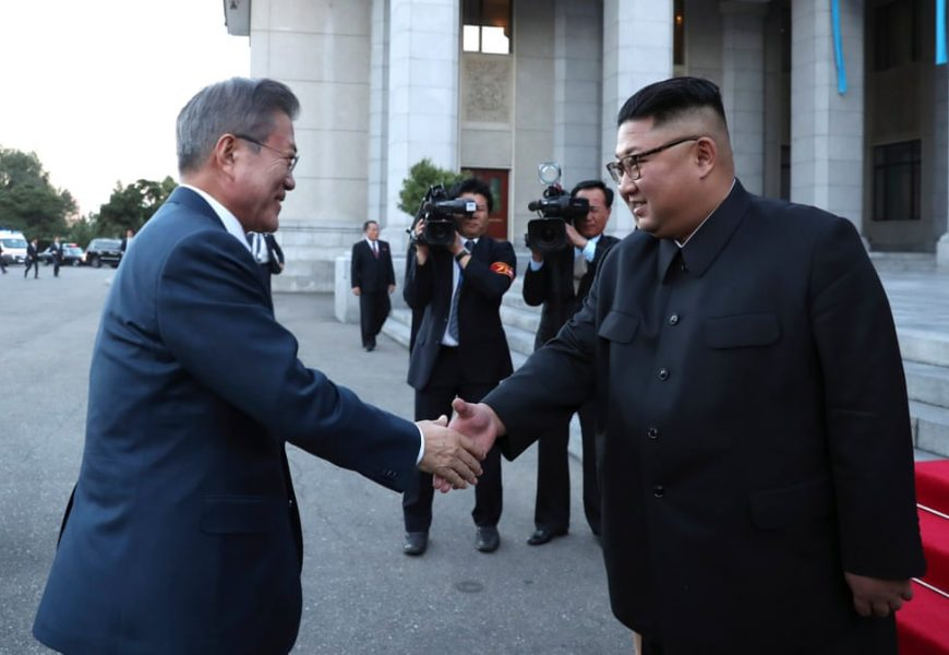 The Inter-Korean Summit in Pictures