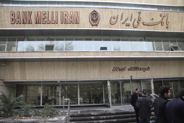 Banks of Iran