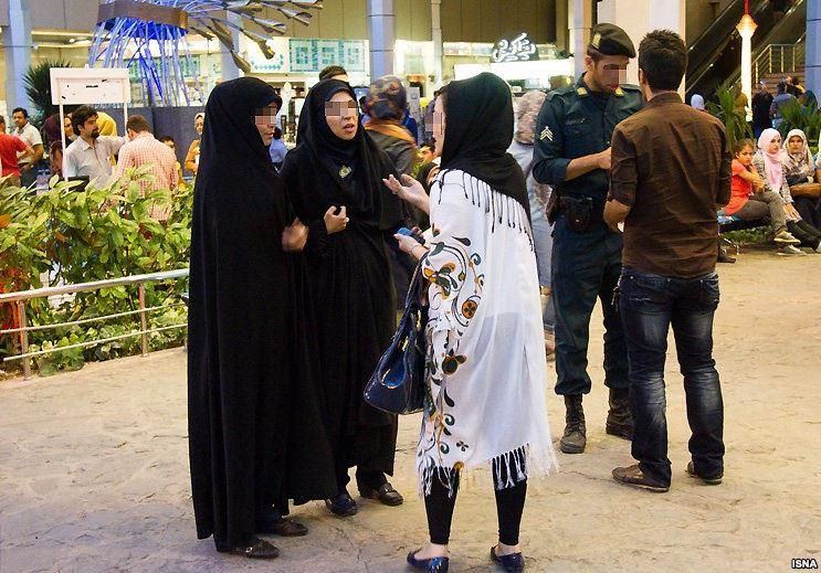Morality Police of Iran