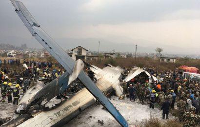 Passanger Plane Catches Fire at Kathmandu Airport