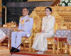 The New Thai King, Maha Vajiralongkorn, Was Officially Crowned With A Public Audience