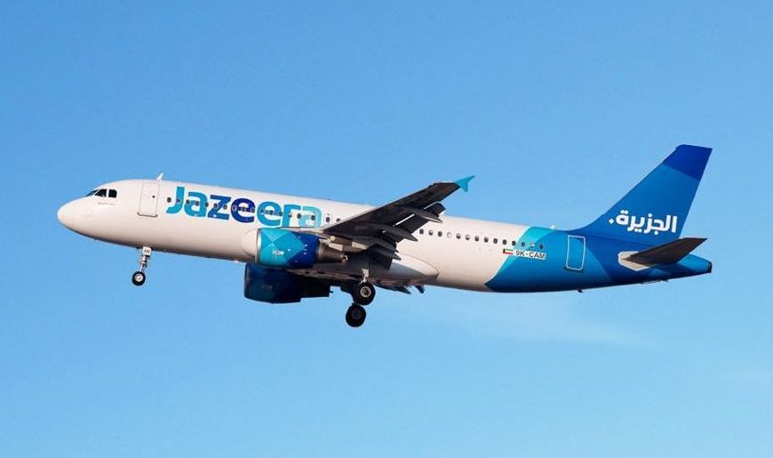 Jazeera Airways About to Launch The First UK Connection in Half a Century
